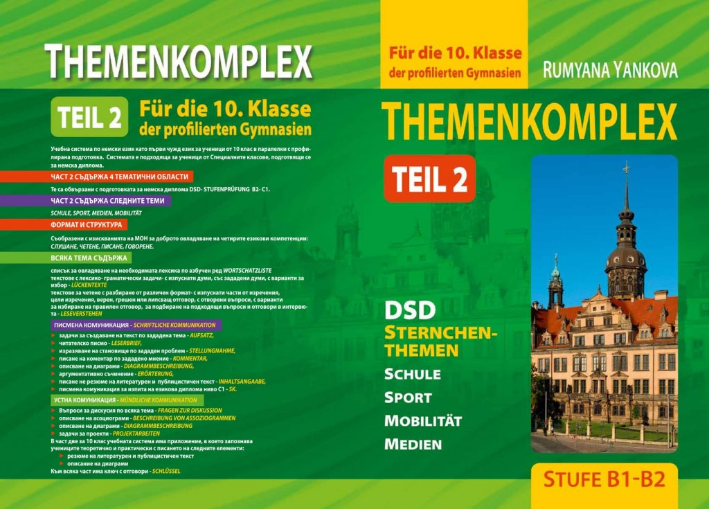 Themenkomplex-Teil-2-cover