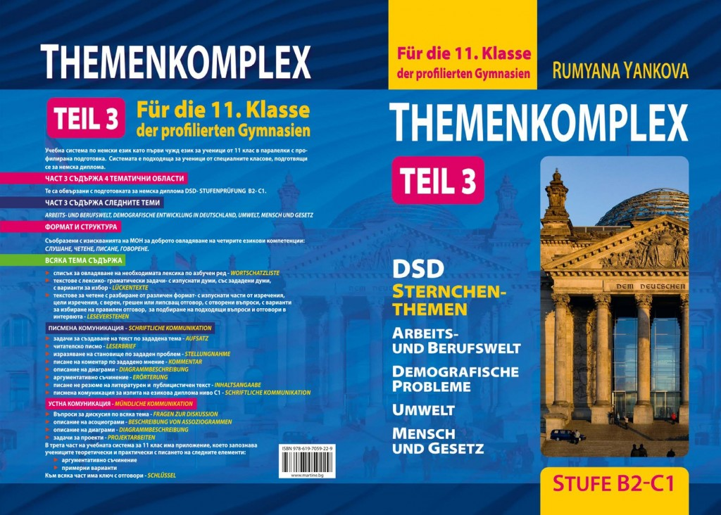 Themenkomplex-Teil-3-cover